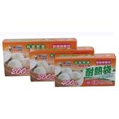 ★2件超值組★金優豆 保鮮耐熱袋200枚(大)【愛買】