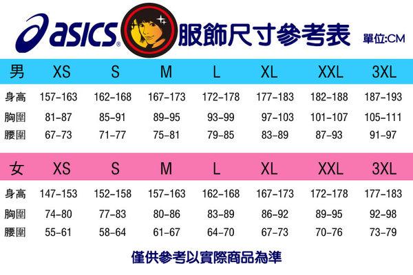 ASICS亞瑟士 男T卹 RUNNING (黑) 東京馬拉松圖案T卹【 胖媛的店 】