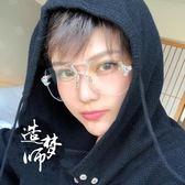 墨鏡女潮透明眼鏡防紫外線大框平光眼睛男網紅款多邊形個性太陽鏡