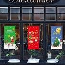 聖誕掛旗SG873 新款長條掛布彩色掛旗創藝聖誕節拉旗掛飾櫥窗牆掛裝飾搭聚會場合