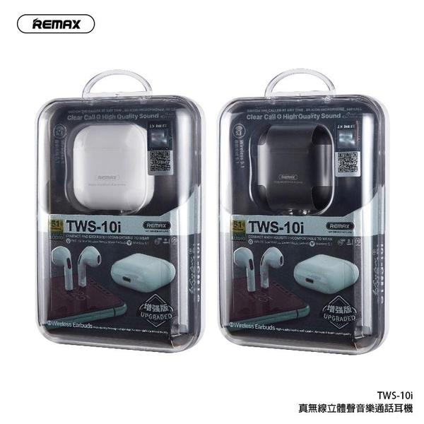 真無線藍牙耳機 兼容 iOS 和 Android 藍牙耳機 V5.0版 AirPods 自動連線 自動記憶 自動關機 台灣公司貨