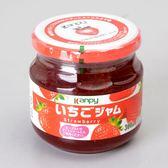 日本【加藤】果醬-草莓 300g賞味期限:2020.01.30