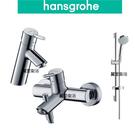 【麗室衛浴】*殺很大* 德國 HANSAGROHE Talis  S2系列 面盆龍頭+淋浴龍頭+滑桿組 限量一組