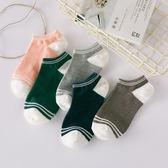 新款 年春夏日系條紋小清新全棉女船襪 短襪 襪子《小師妹》yf590