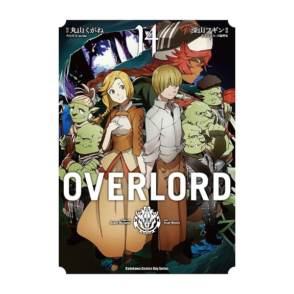 OVERLORD(14)漫畫