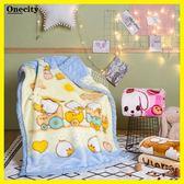 冬季嬰兒加厚小毛毯拉舍爾兒童蓋毯幼兒園午睡毯子雙層新生兒抱毯【onecity】