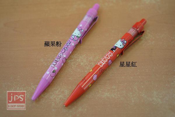 Hello Kitty 彩色夾自動鉛筆 (蘋果粉&星星紅)