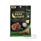 [寵樂子]日本藤澤 貓咪的贅沢三味-鰹魚蟹肉絲乳酪-貓零食