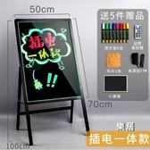 led熒光板 黑板廣告牌電子發光閃光店鋪用商用手寫宣傳充電款銀光小展示JY【快速出貨】