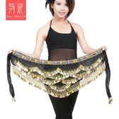 演出服 彩鉆肚皮舞腰鏈印度舞演出表演服裝腰巾腰帶【免運直出】