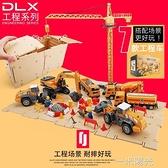 吊車挖掘機玩具車男孩套裝大號工程車壓路機汽車兒童玩具車鏟車   一米陽光