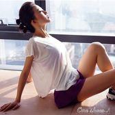 輕薄健身寬鬆運動t恤春夏速干透氣短袖跑步跳操瑜伽罩衫大碼女  one shoes