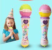 兒童仿真音樂話筒麥克風玩具2-6歲女孩子男寶寶唱歌擴音無線8個月第七公社