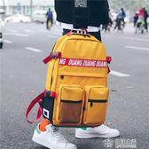 雙肩包男15.6寸大容量電腦背包潮韓版學院風高中學生書包女 生活主義