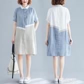 襯衫洋裝 夏季新款減齡洋氣撞色拼接polo領棉麻襯衫裙文藝時尚休閒連衣裙女 韓菲兒