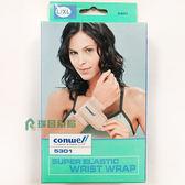 CONWELL 53017 康威利肢體護具(未滅菌) 加強式護腕 L/XL【瑞昌藥局】010341