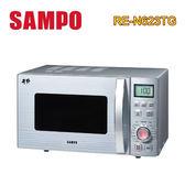 (((福利電器)))SAMPO 聲寶 23公升燒烤型微波爐RE-N623TG 優質福利品