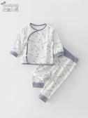 新生嬰兒衣服純棉套裝寶寶秋衣秋褲滿月服睡衣春秋初生和尚服內衣