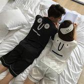夏天睡衣女套裝短袖可愛冰絲情侶兩件套薄款絲綢卡通男士寬鬆休閒【這店有好貨】