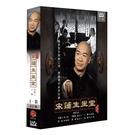 宋蓮生坐堂 DVD ( 張國立/張鐵林/王剛/張庭/鄧婕/李婷宜/王耀慶/苗圃 )