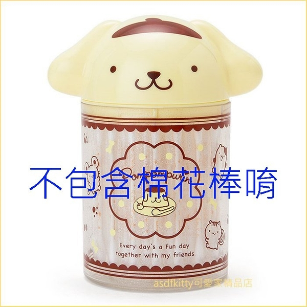 asdfkitty可愛家☆布丁狗黃色大臉棉花棒空罐(不包含棉花棒)-收納罐-日本正版商品