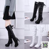 長筒靴 秋冬季新款白色性感高筒靴女高跟細跟皮靴加絨過膝長筒女靴子 生活主義