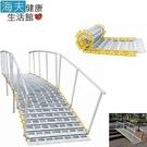【海夫健康生活館】斜坡板專家 捲疊全幅式斜坡板 附雙側扶手 長240x寬66公分(R66240A)