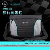 Amgj-008 賓士 AMG 賽車 正版 休閒 旅行 郵差包 Mercedes Benz Petronas TRAVELERS MESSENGER BAG 時尚 送禮 限量