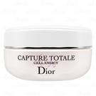 【17go】 Dior 迪奧 逆時能量奇肌霜(50ml)