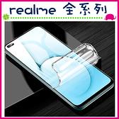 realme X3 X50 XT 5 Pro 水凝膜保護膜 藍光保護膜 全屏覆蓋 曲面手機膜 高清 滿版螢幕保護膜 (2片入)