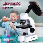 顯微鏡兒童專業生物4-12歲科學實驗顯微鏡學生高倍「Chic七色堇」igo