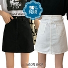 EASON SHOP(GW6107)實拍百搭款丹寧多口袋收腰傘狀牛仔裙女高腰短裙顯瘦A字裙膝上裙顯腿長半身裙黑白