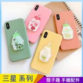 捏捏飲料殼 三星 S10 S10+ S10e S9 S8 plus 手機殼 牛奶多多 S9+ S8+ 保護殼保護套 全包邊素殼 果凍軟殼
