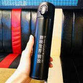 保溫杯磨砂創意潮流杯子不銹鋼便攜男女學生韓版個性水杯「Chic七色堇」