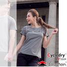 EasyMain 衣力美 TE17024-85可可 女防臭原紗快乾T恤 戶外登山排汗衣/透氣休閒服/運動機能上衣