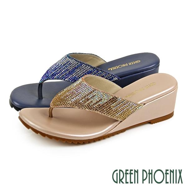 U16-22511 女款厚底夾腳拖鞋 台灣製華麗流蘇水鑽真皮小坡跟楔型夾腳拖鞋【GREEN PHOENIX】