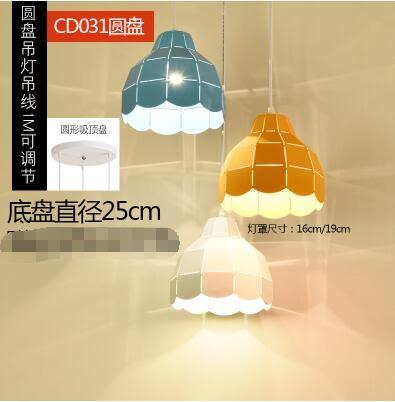 北歐餐廳吊燈三頭led餐桌燈創意個性飯廳燈現代簡約鐵藝吧台吊燈-【不含光源】