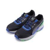 PUMA FUTURE RUNNER PREMIUM 舒適避震跑鞋 黑藍綠 369502-01 男鞋 鞋全家福