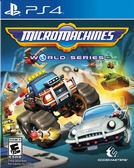 PS4 微型賽車:世界大賽(美版代購)