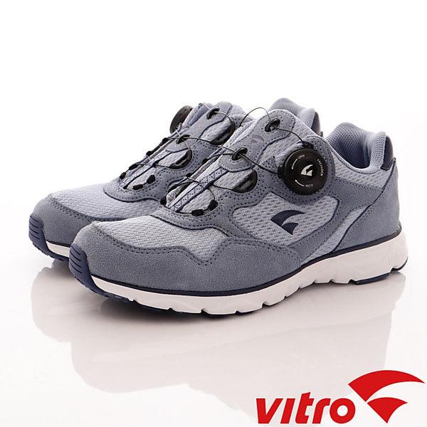 【VITRO】韓國專業運動鞋-Mode step NEO-頂級專業BOA健走鞋-水藍(男女)