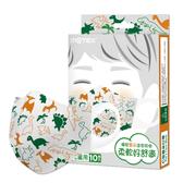 MOTEX 摩戴舒C型兒童口罩 恐龍款 (10片/單盒) 【杏一】