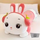 草莓趴趴兔子抱枕女生睡覺床上長條毛絨玩具...
