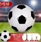 足球兒童小學生4號中考比賽訓練