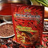 寧記.紅湯鍋底料(300g一份,共兩份)﹍愛食網