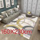 地毯地墊韓式格紋印花水晶絨地毯「160X...