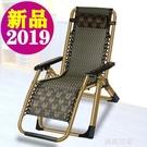 躺椅折疊午休陽台靠背午睡椅休閒家用便攜靠椅老人沙灘辦公室藤椅MSB『潮流世家』