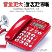 【免運快出】 電話機 W520有線座式固定電話機 座機 家用坐機辦公室固話來電顯示 奇思妙想屋YTL