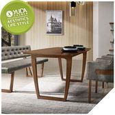 【YUDA】 波爾頓 5.3尺 餐桌   /  休閒桌  J9M 939-1