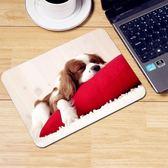 滑鼠墊 可愛女生電腦小號筆記本游戲動漫辦公學生桌墊 QG2163『優童屋』