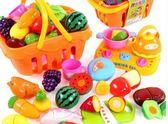 切水果蔬菜玩具兒童過家家生日蛋糕女孩仿真廚房套裝  元宵鉅惠 限時免運
